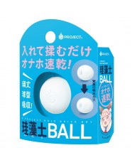 G Project Hole Quick Dry Ball